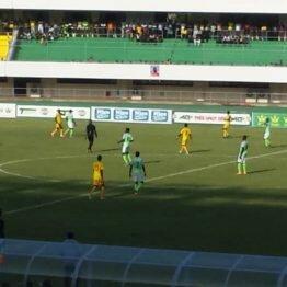 Shame...Nigeria Beat Togo 2-0, Fail To Qualify For CHAN 2020
