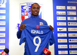 Ighalo Receives £400,000 Per Week Offer From Shanghai Shenhua