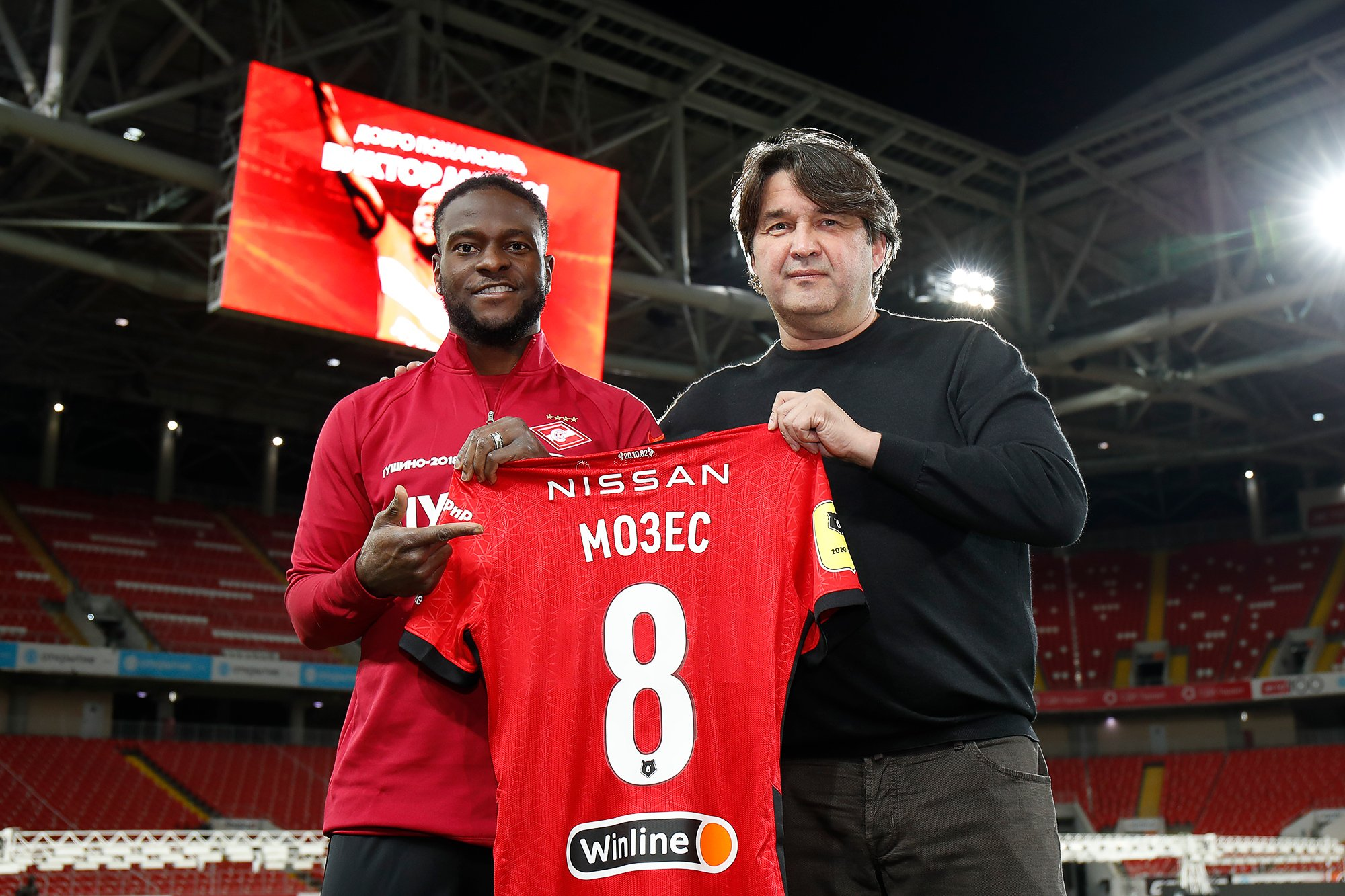 Victor Moses' Contract Details Revealed By Spartak Moscow Top Shot
